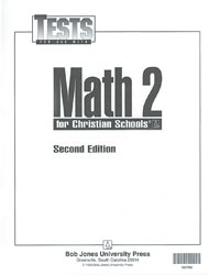 Math 2 Tests (tests only; for 5 students)