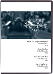 Chapel Hour Volume 3 [DVD]