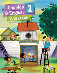 English 1, 4th ed. by BJU Press (textbook cover image)