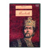 Macbeth [DVD]
