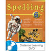 Spelling 6 DVD Only